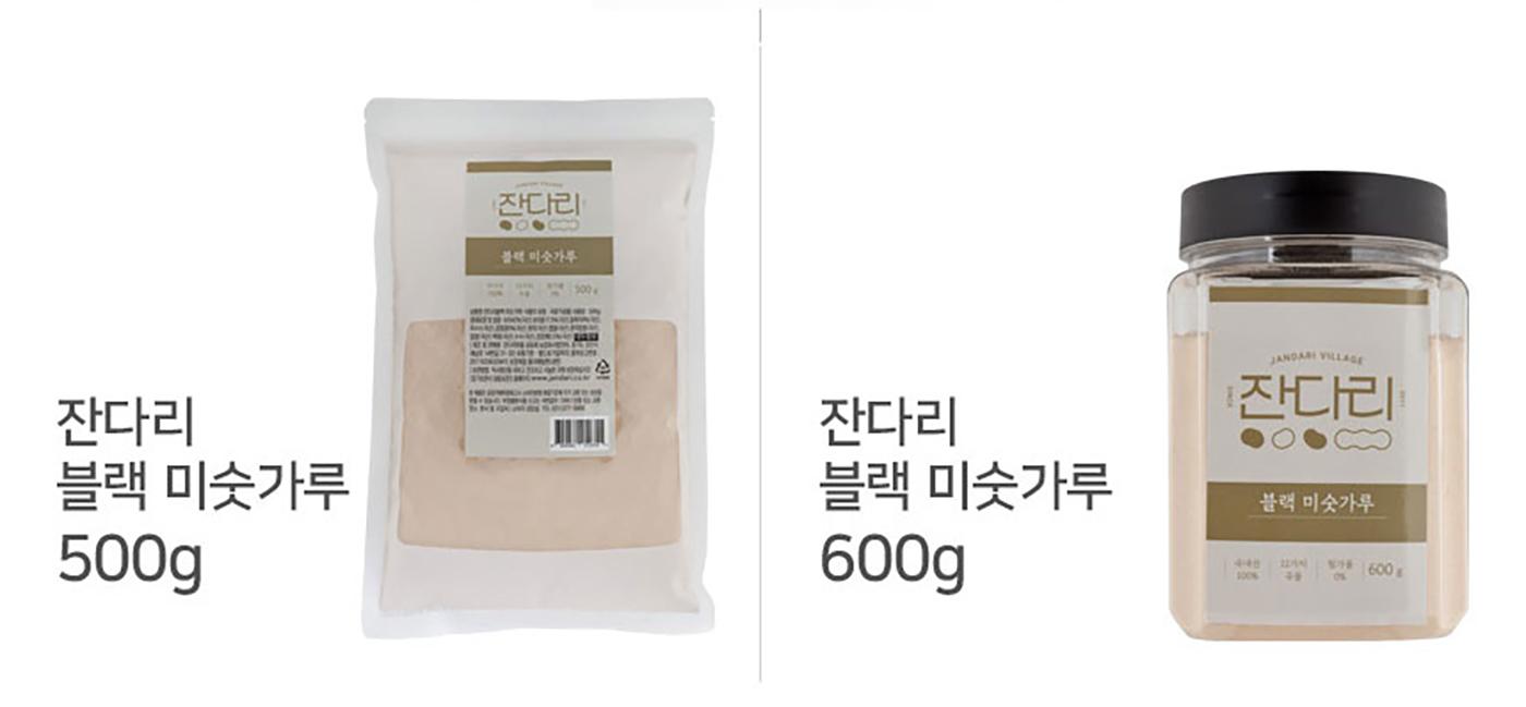 고소한 국산 검은콩 미숫가루 (500g/600g) 상세이미지5