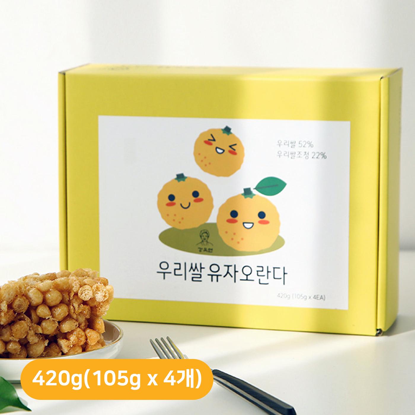 촉촉한 우리쌀 수제 유자 오란다 강정 상세이미지9
