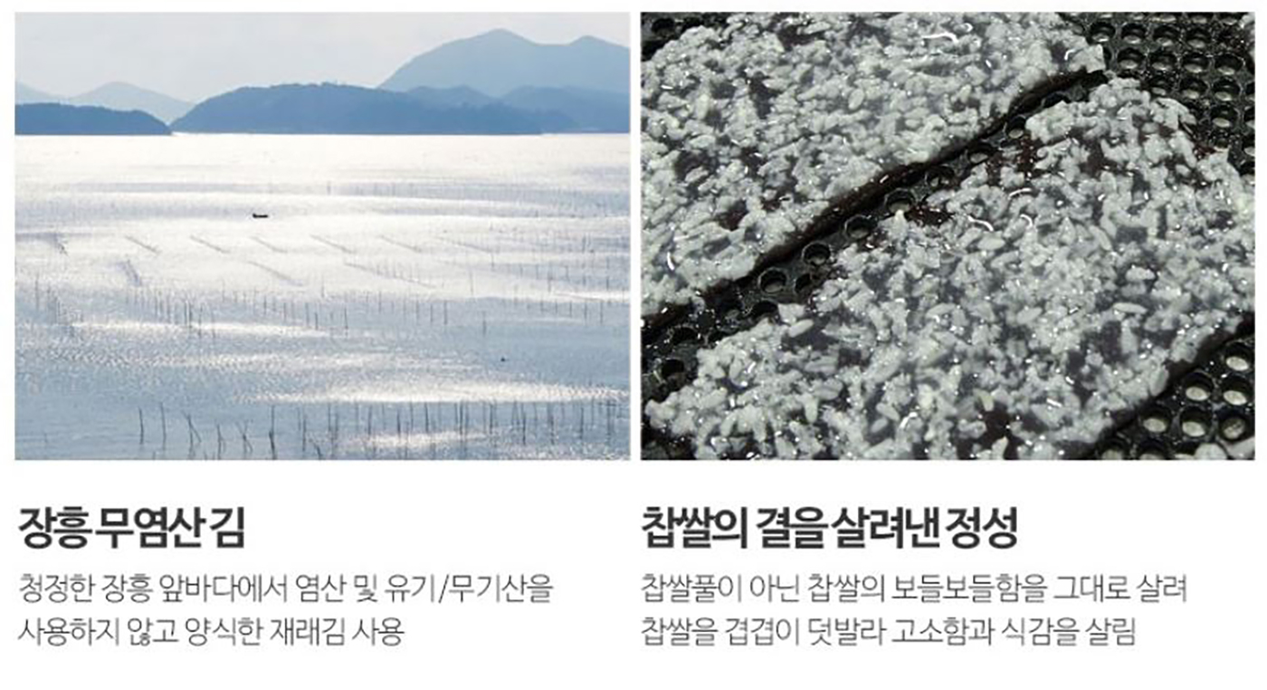 눈꽃 김스낵 선물세트/국내산 재료로 만든 영양 간식 저염 눈꽃 김부각 스낵(30g*10팩) 상세이미지3