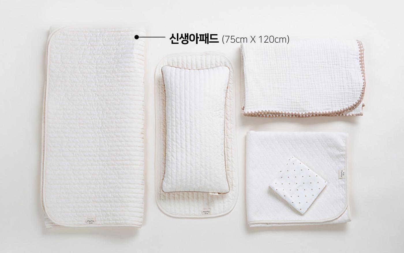 프리미엄 출산 종합 선물 세트 상세이미지4