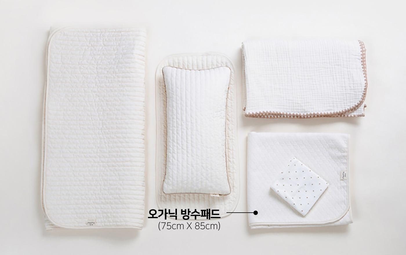 프리미엄 출산 종합 선물 세트 상세이미지5