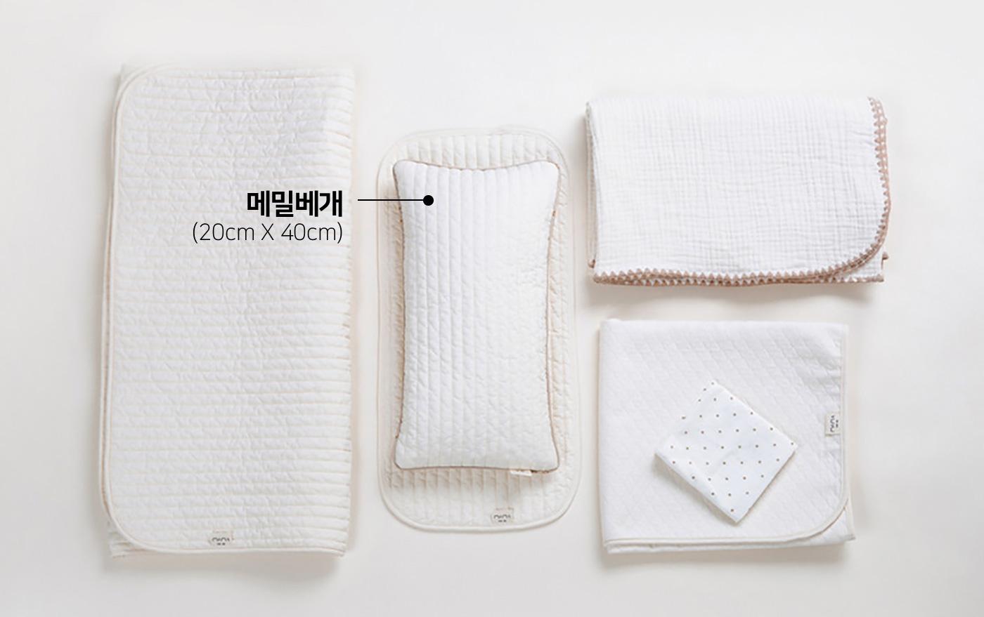 프리미엄 출산 종합 선물 세트 상세이미지6