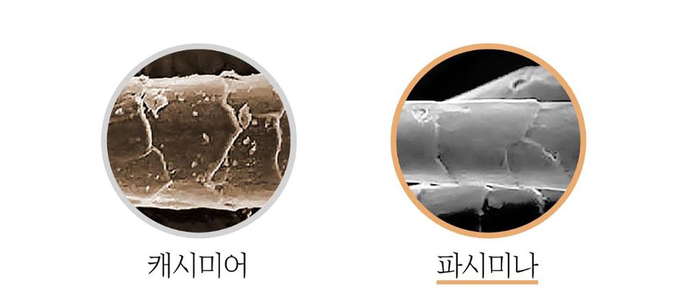 100% 파시미나 머플러/캐시미어 상위 1% 섬유인 파시미나로 장인이 만든 머플러(6컬러) 상세이미지4