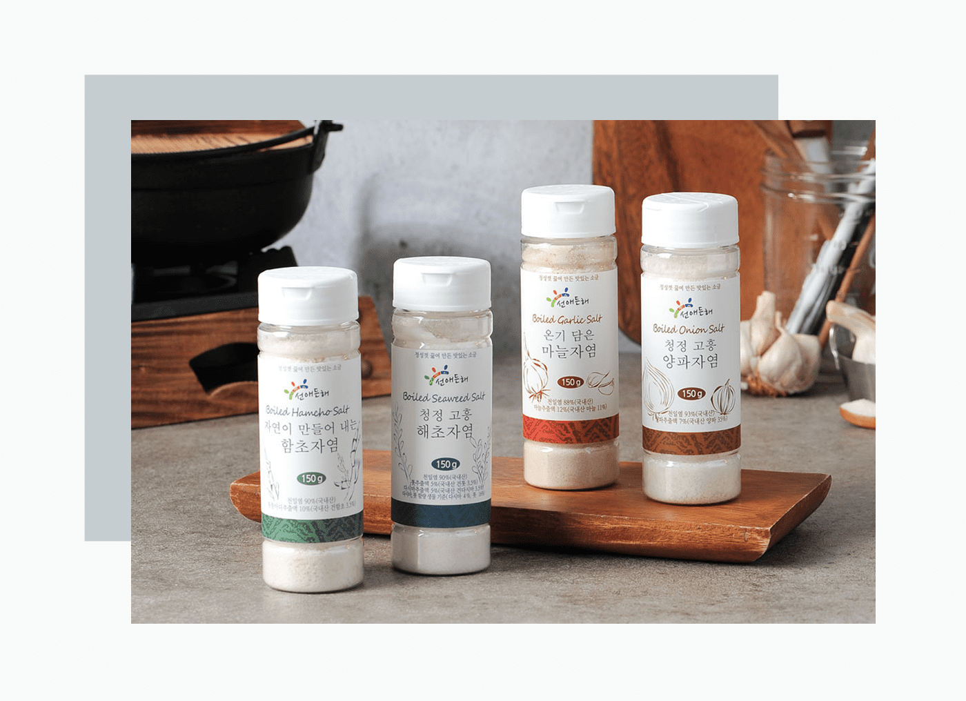 천연조미료 전통소금 양파자염 상세이미지1