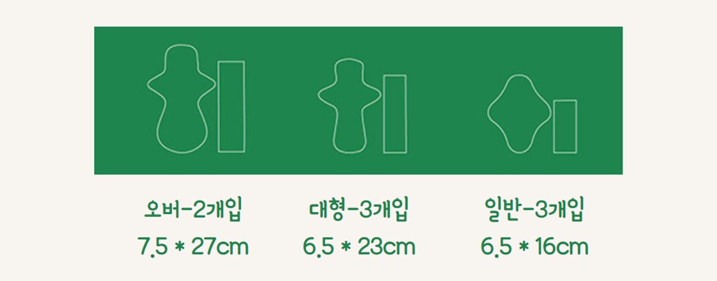 순면생리대 속패드(일반,대형,오버) 상세이미지10