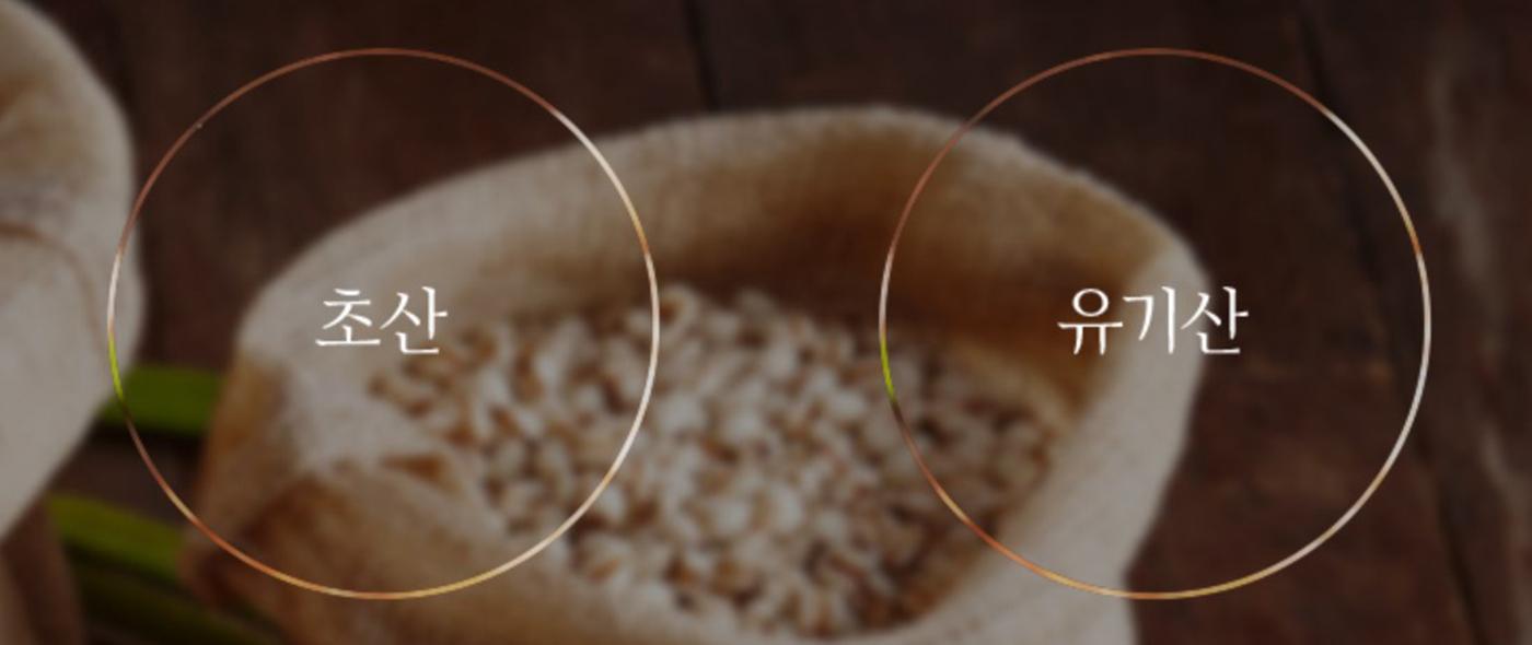 원두커피 천연 발효 식초 375ml 상세이미지6