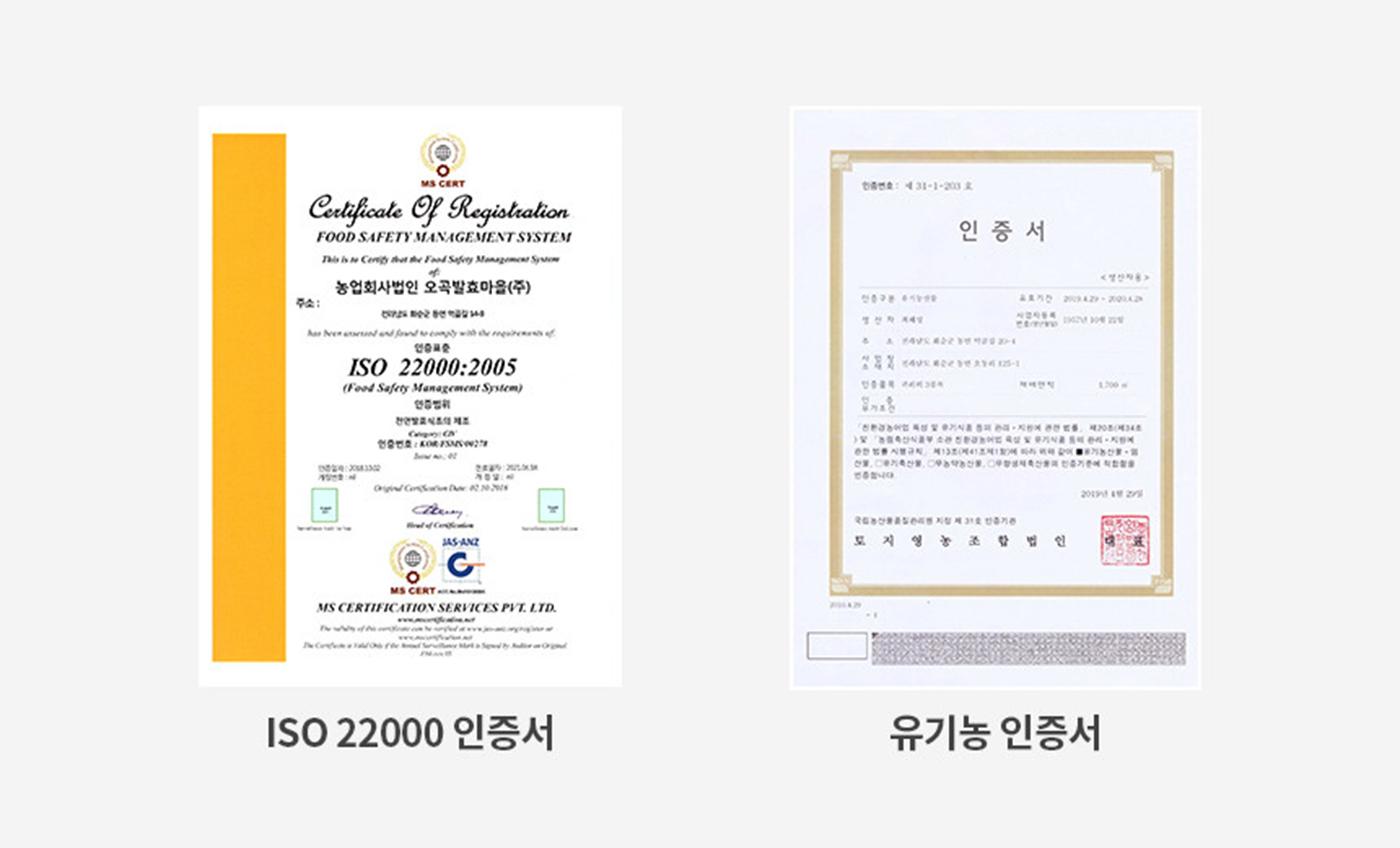 유기농 꾸지뽕 천연 발효 식초 375ml 상세이미지3