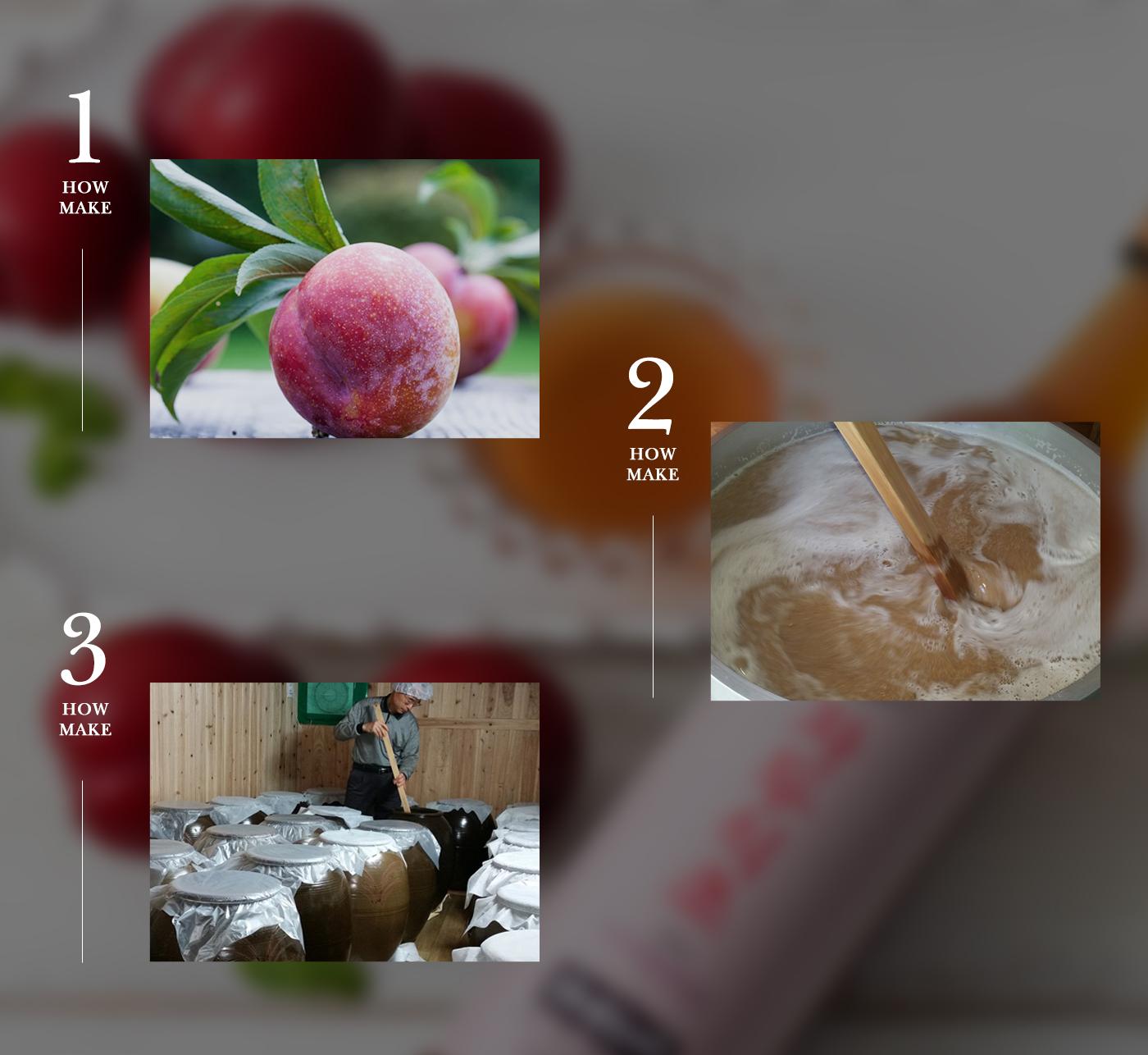 천연 오곡발효 자두 식초(375ml) 상세이미지how
