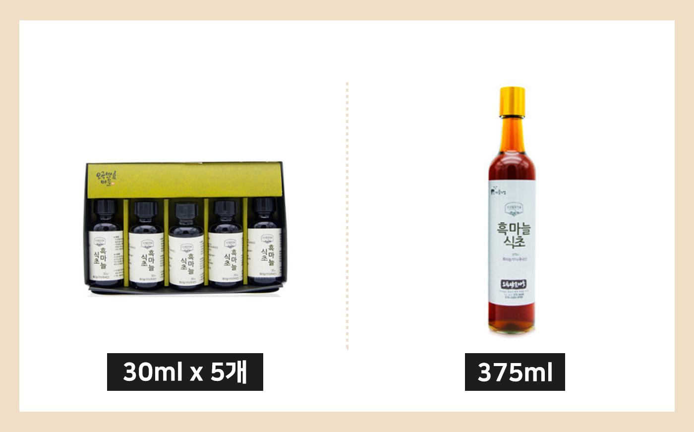 천연 오곡발효 흑마늘 식초(150ml/375ml) 상세이미지6