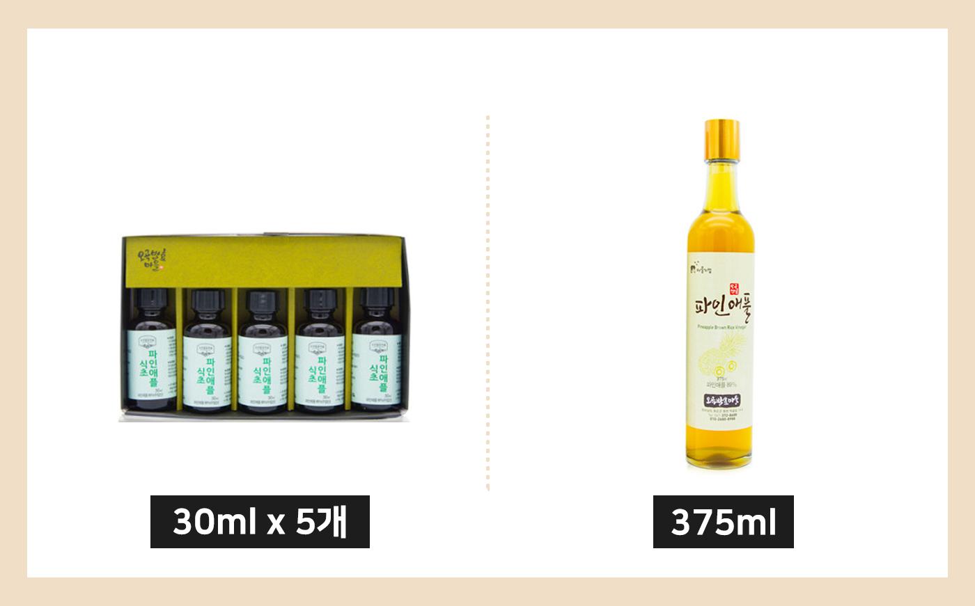 천연 오곡발효 파인애플 식초(150ml/375ml) 상세이미지6