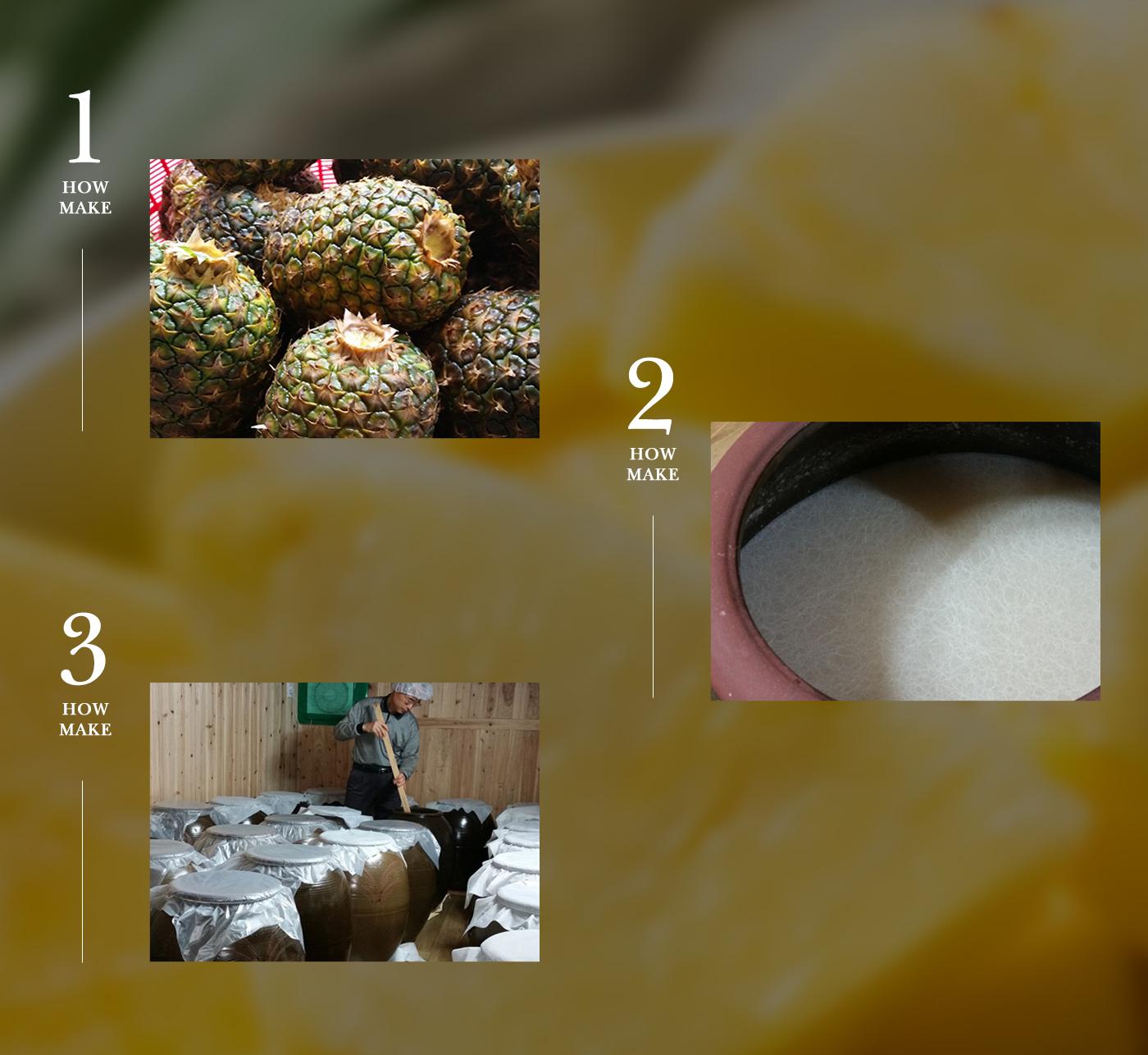 천연 오곡발효 파인애플 식초(150ml/375ml) 상세이미지how