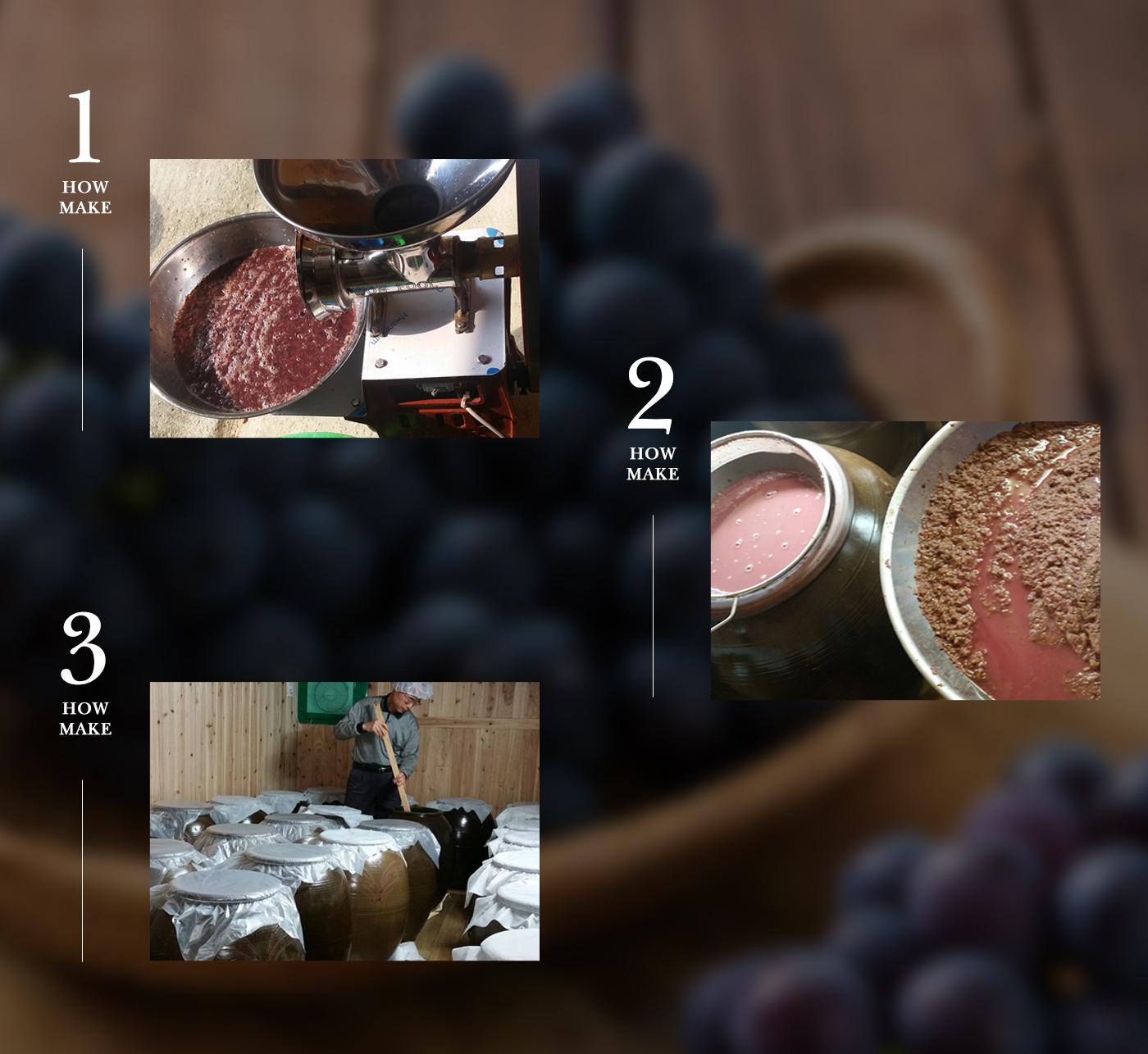 천연 오곡발효 포도 식초(150ml/375ml) 상세이미지how