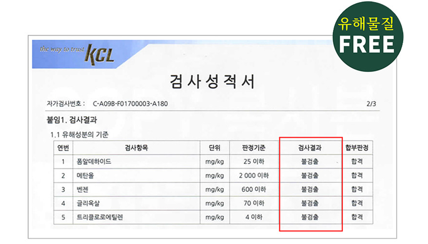 천연 아로마 오일 원액/비염 숙면에 도움을 주는 리얼 블랜딩 천연 아로마 오일 원액(5ml/10ml) 상세이미지4