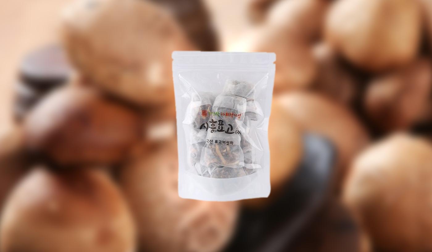 시흥 표고버섯 3종 선물세트 상세이미지4
