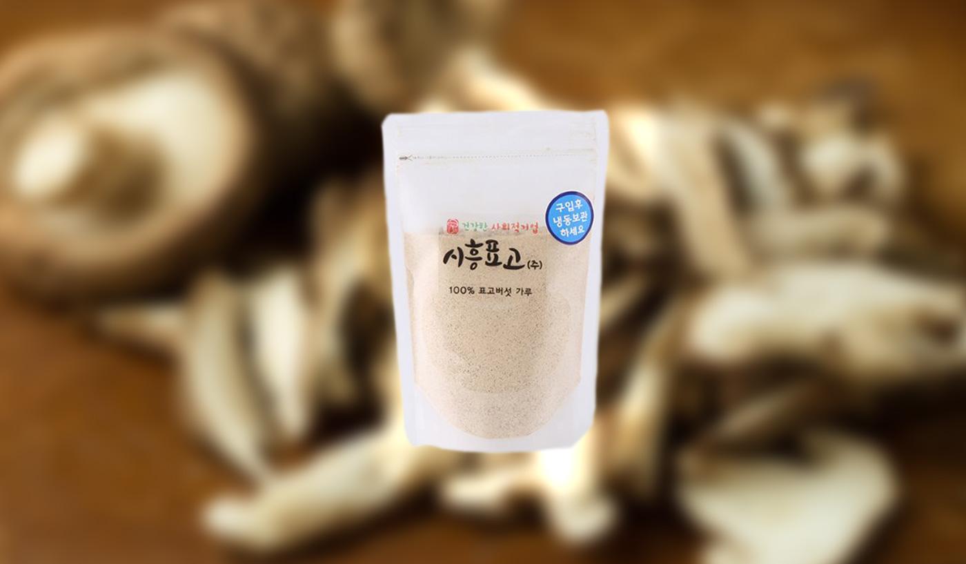 시흥 표고버섯 3종 선물세트 상세이미지5