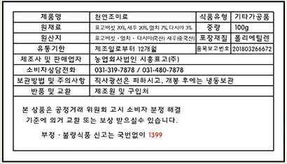 시흥 표고버섯 3종 선물세트 상세이미지9