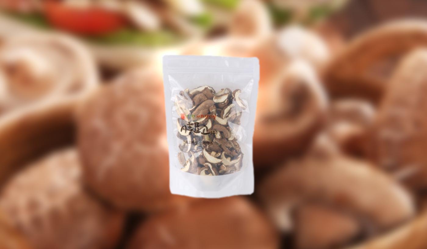 시흥 표고버섯 3종 선물세트 상세이미지3
