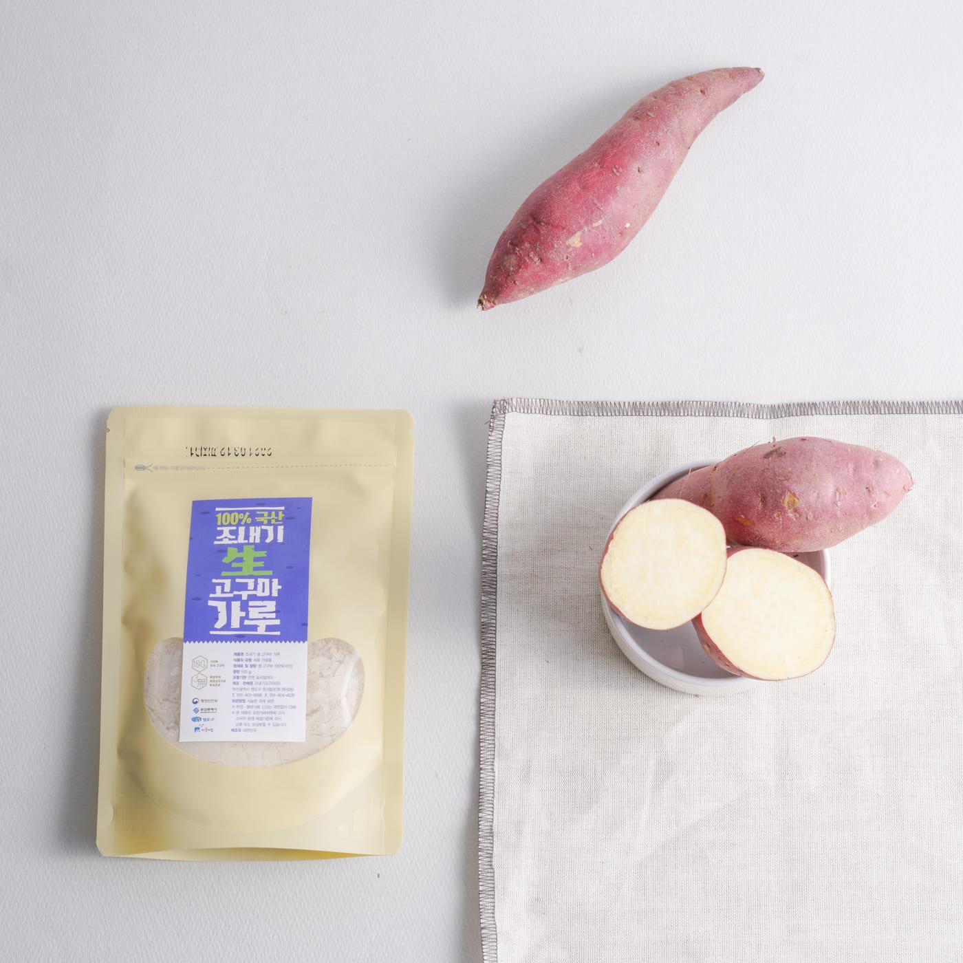 조내기 생(生) 고구마 가루(100g) / 첨가물 제로! 100% 생 고구마로 만든 고구마 분말 상세이미지1