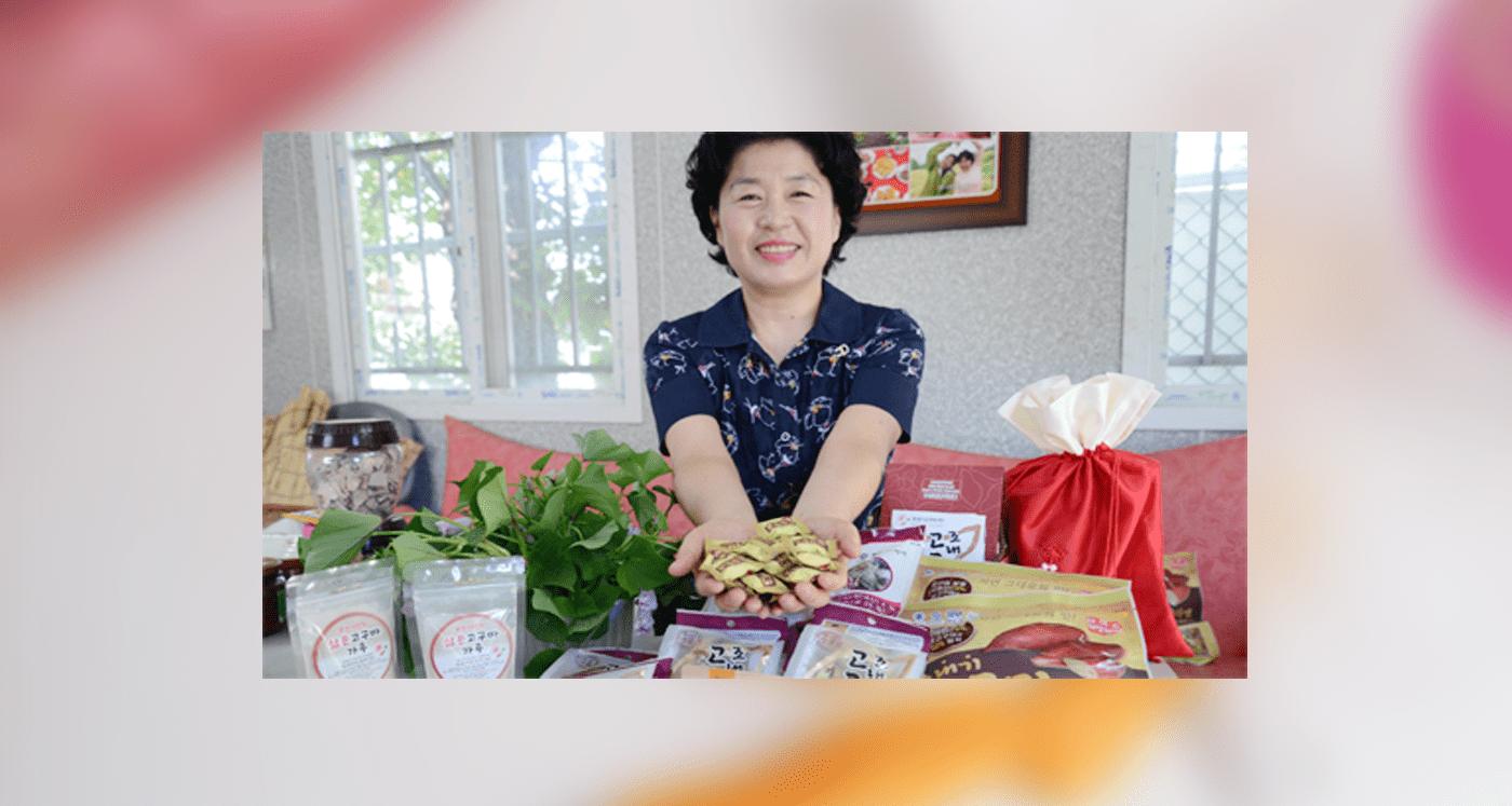 조내기 생(生) 고구마 빼떼기 생산자 소개