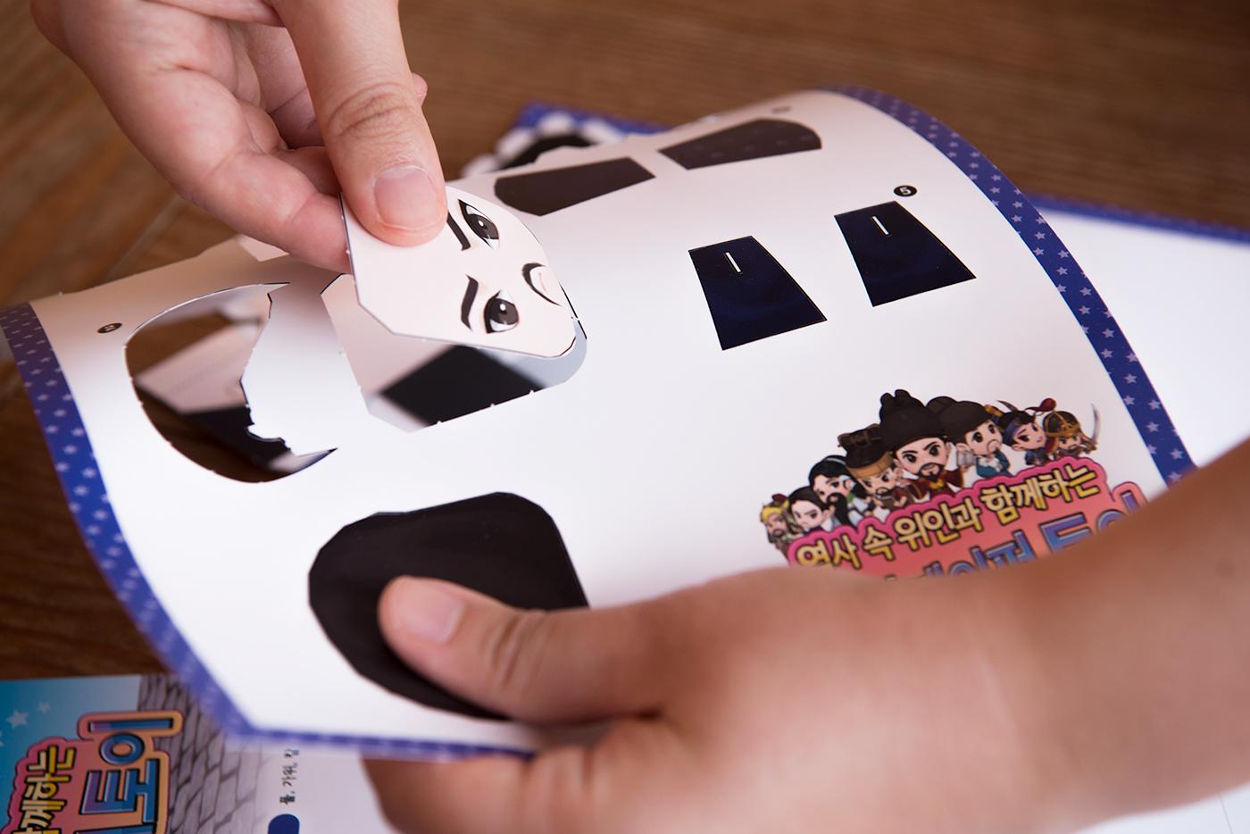 역사 속 위인과 함께하는 마법 페이퍼 토이/역사 위인이 살아 움직이는 재미있는 페이퍼 장난감 상세이미지7