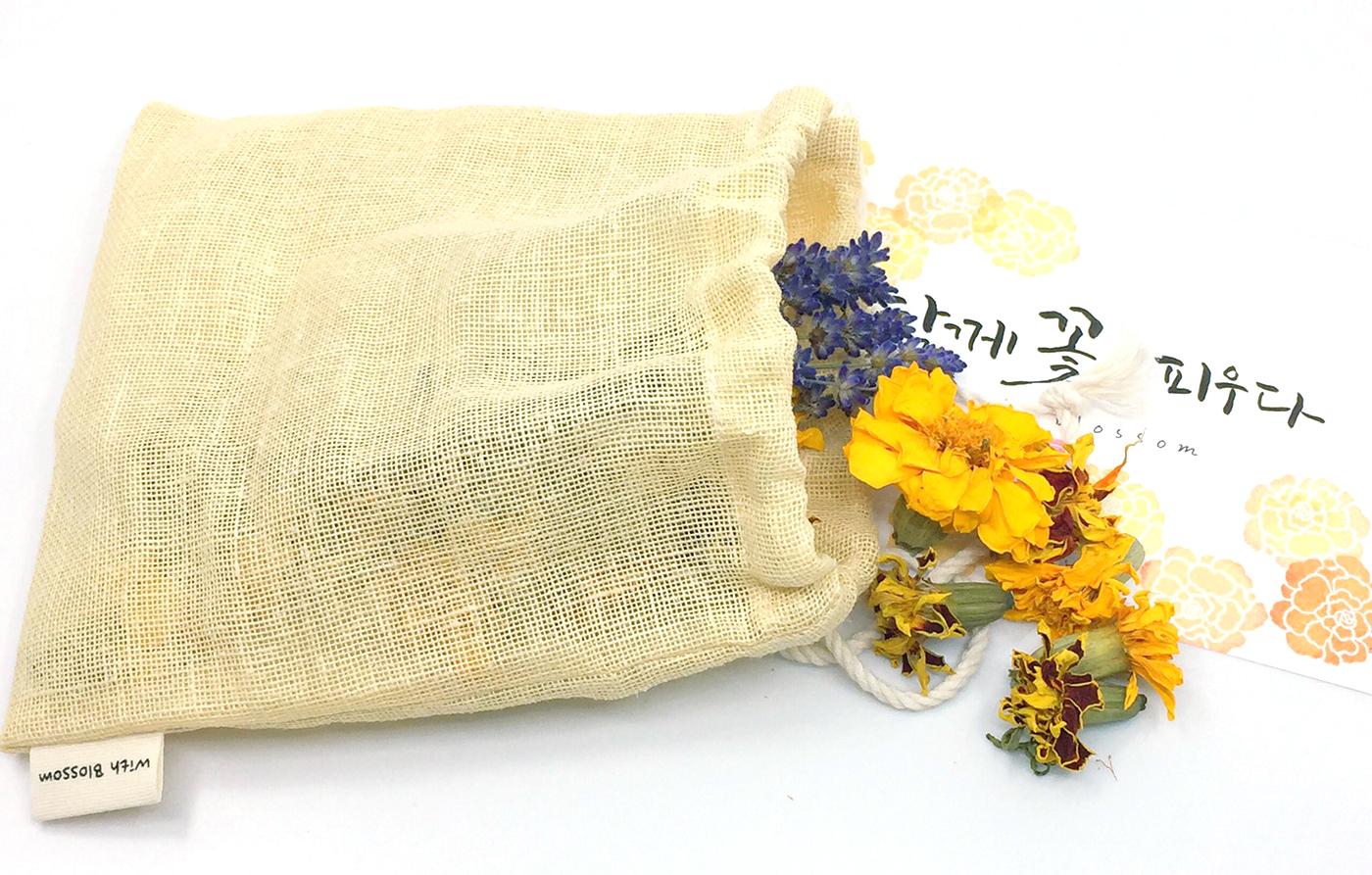 메리골드&라벤더 천연 입욕제/직접 재배한 메리골드 천연 입욕제(메리골드10g+라벤더2g) 상세이미지2